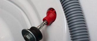 Металлические транспортировочные болты на стиральной машине