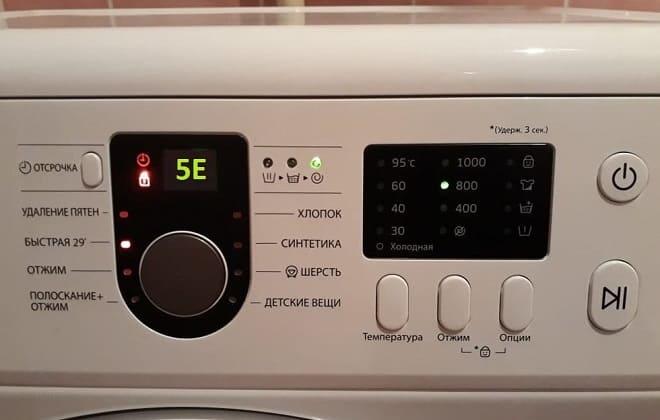 Что означает ошибка 5Е (SE) на стиральной машине Самсунг и как исправить самостоятельно