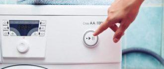 Не включается стиральная машина автомат